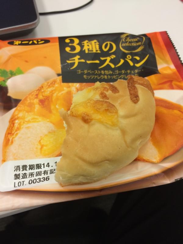 第一パンの3種のチーズパンがウマ過ぎビビった