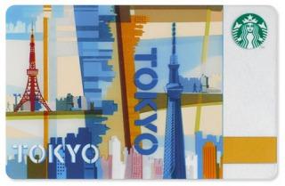 東京のデザインは東京タワーとスカイツリー