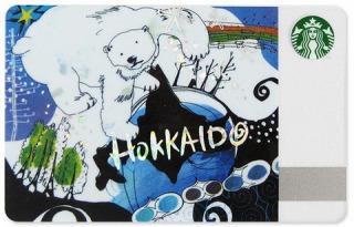 北海道のスタバカードはシロクマ