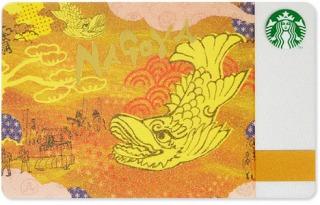 愛知県は名古屋城の金のシャチホコ