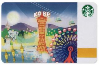 兵庫は神戸タワーとモザイク大観覧車デザイン