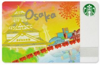 大阪は大阪城と京セラ大阪ドーム