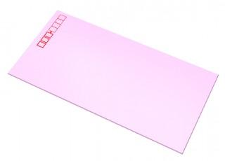 返信用封筒のマナーと書き方や切手も就活で履歴書返信も依頼