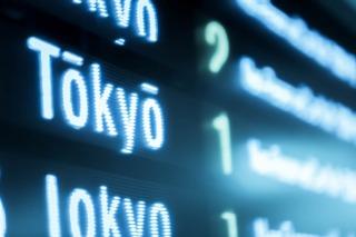 東京出張おすすめのビジネスホテル予約9選
