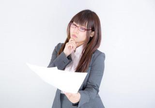 初めての転職活動で失敗ない方法と転職サイトの使い方