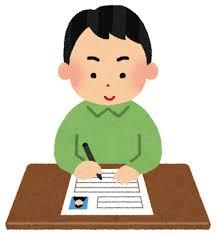 志望理由や志望動機の書き方は面接対策にもなる