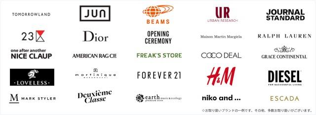 大手海外のアパレルブランドも多いので働きたいブランドはあるはず